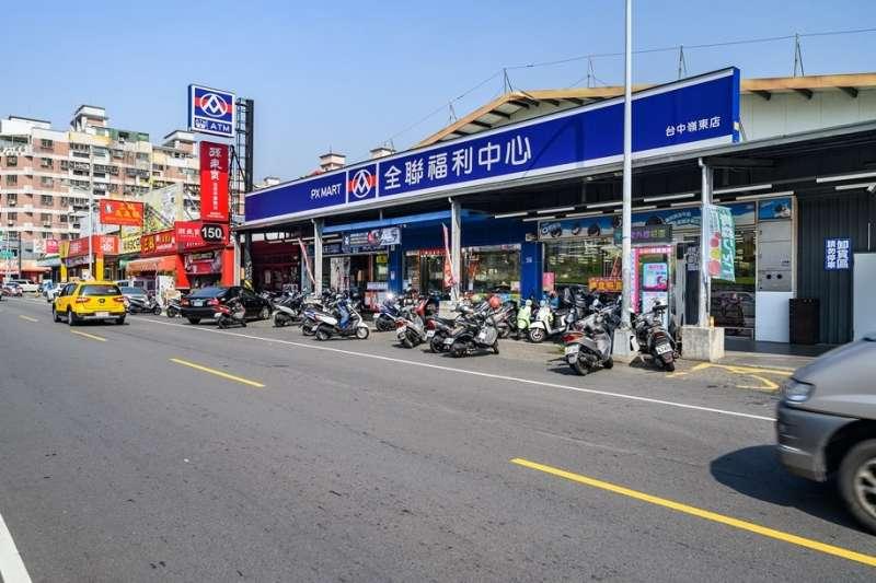 新南屯特區生活機能豐富,此為全聯嶺東店。(圖/富比士地產王提供)