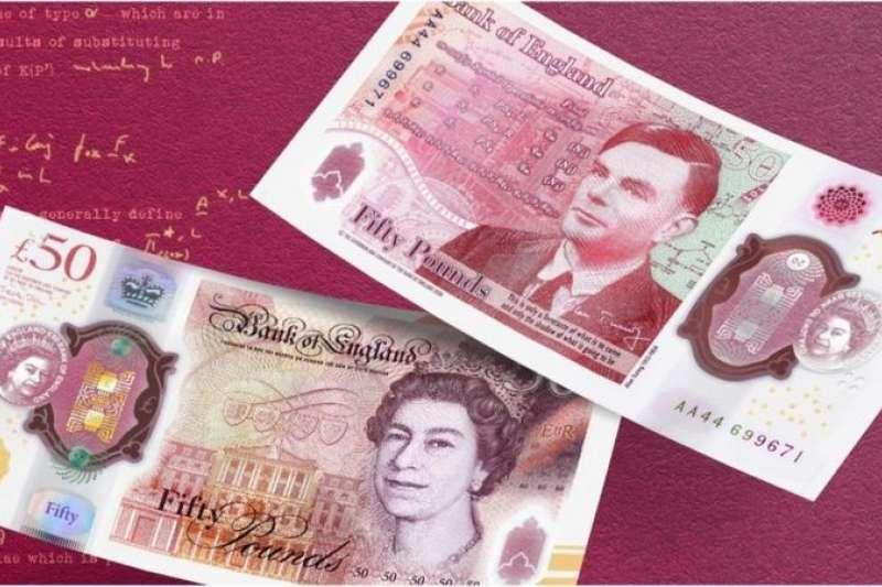 英國公布50英鎊紙幣的新設計,紀念數學奇才圖靈。(BBC News中文)