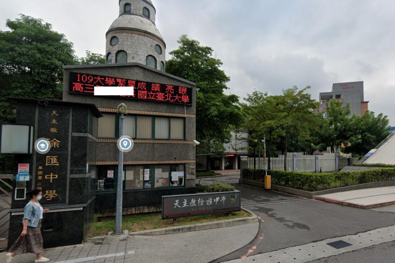20210328-徐匯中學。(取自Google maps)