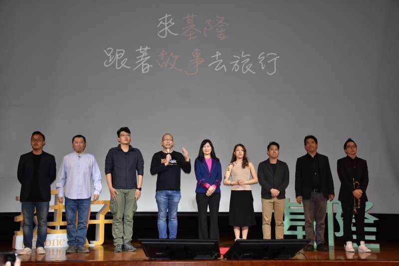 策展人張幼霖希(左四)望從篩選出8位在地職人,傳達完整的基隆「海派浪漫」,讓大家更懂得如何玩基隆。(圖/欣傳媒提供)