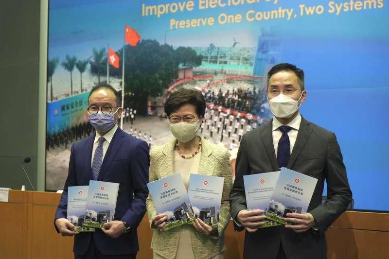 2021年3月30日,香港特首林鄭月娥(中)宣布北京大幅修改香港選舉制度(AP)