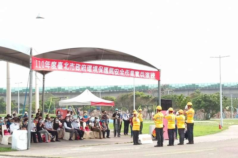110年度臺北市政府環境保護局安全作業實兵演練。(圖/台北市政府環保局提供)