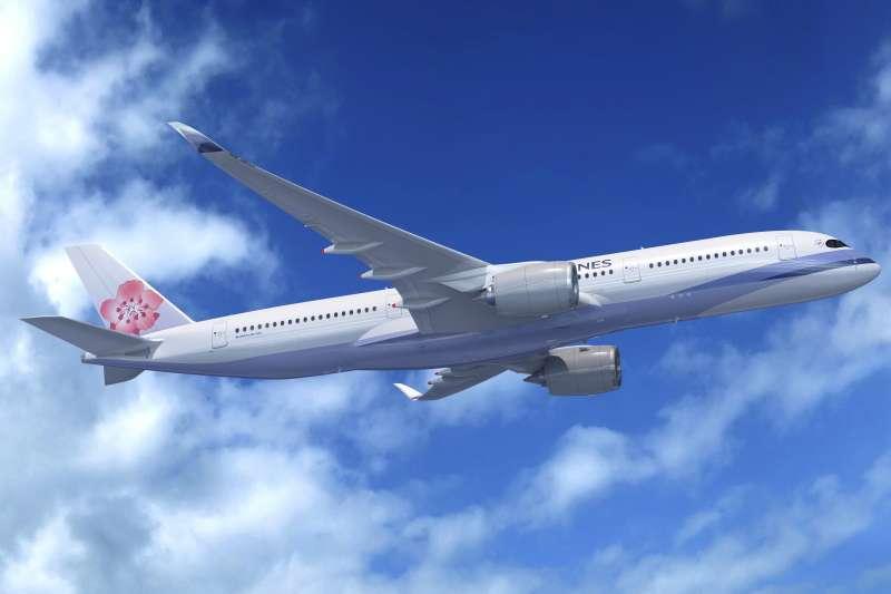 台帛旅遊泡泡首發團即將啟程,由華航執飛、並由6個旅行社業者分配銷售。(資料照,華航提供)