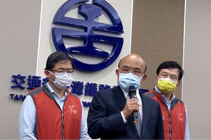 台鐵太魯閣號發生重大意外,行政院長蘇貞昌視察台鐵局救災情形時向國人致歉。(台鐵局提供)