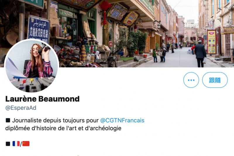 中國疑似假造法國獨立記者波孟身份,為中國官媒撰寫文章譴責外界對中國新疆政策的指控。(截自Laurène Beaumond推特)