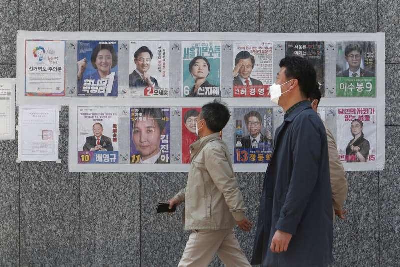 被視為南韓下屆大選前哨戰的地方議員和地方政府首長補選,讓文在寅率領的執政黨遭逢大敗。(美聯社)