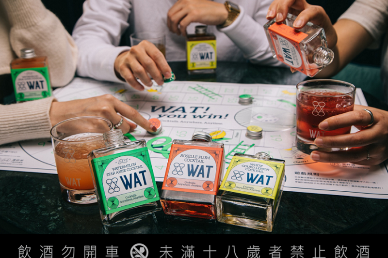 WAT蛇棋遊戲禮盒讓你不只好好喝還有好好玩 (圖/由WAT提供)