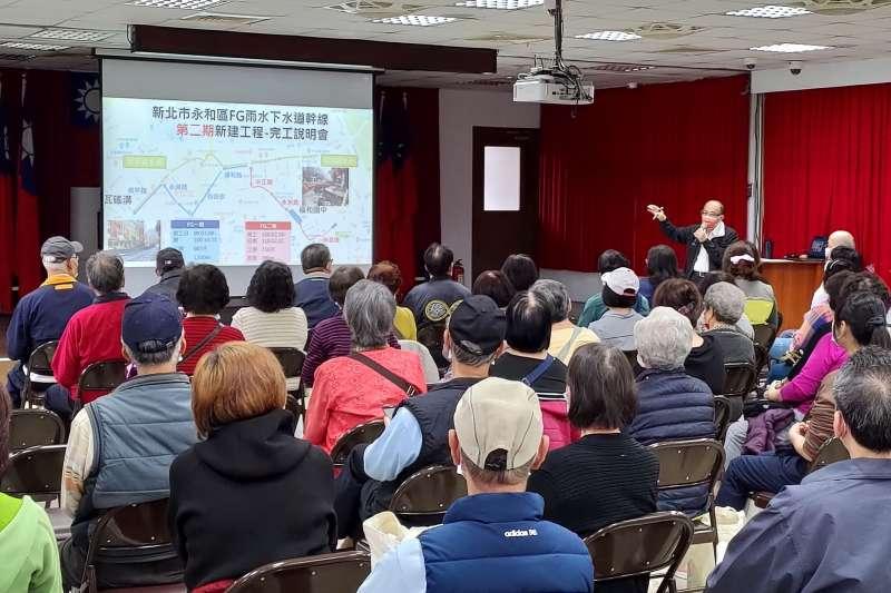 水利局局長宋德仁帶領施工團隊在永和區公所舉辦完工說明會。(圖/新北市水利局提供)