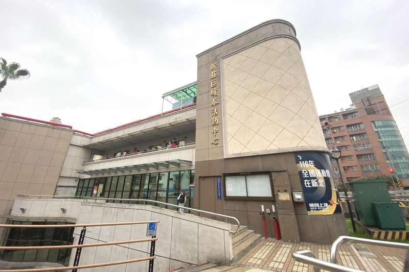 地政局即日起於新莊區瓊泰市民活動中心增設第二區前進辦公室。(圖/新北市地政局提供)