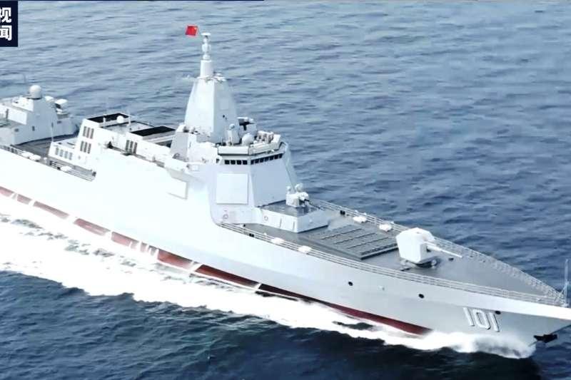 解放軍055型飛彈驅逐艦南昌艦(翻拍自中央電台)
