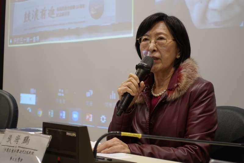 20210410-台大教授張麟徵出席保釣運動五十周年紀念研討會。(釣魚台教育協會提供)