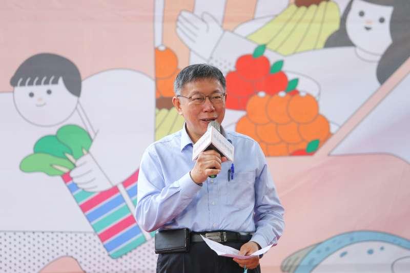 20210410-台北市長柯文哲10日出席2021台北傳統市場節。(顏麟宇攝)