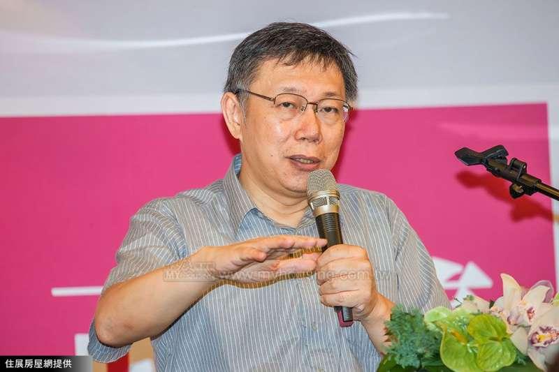 台北市長柯文哲表示,把內湖瑞光社宅45%留給當地就學就業者先抽籤,希望能改善內湖混亂的交通問題。(圖片來源/住展房屋網)