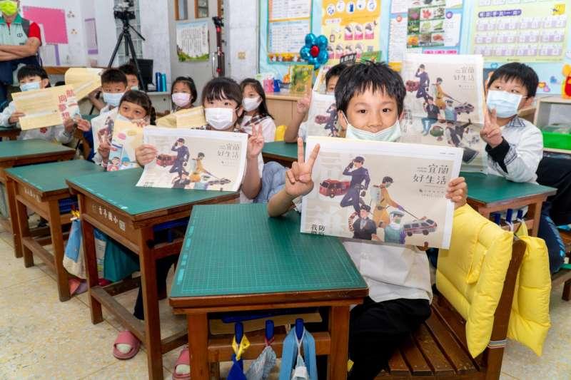 宜蘭打造專屬兒童特刊,搭配插圖及注音文字,讓不同年齡層的小朋友都可以輕鬆閱讀。(圖/宜蘭縣政府秘書處提供)