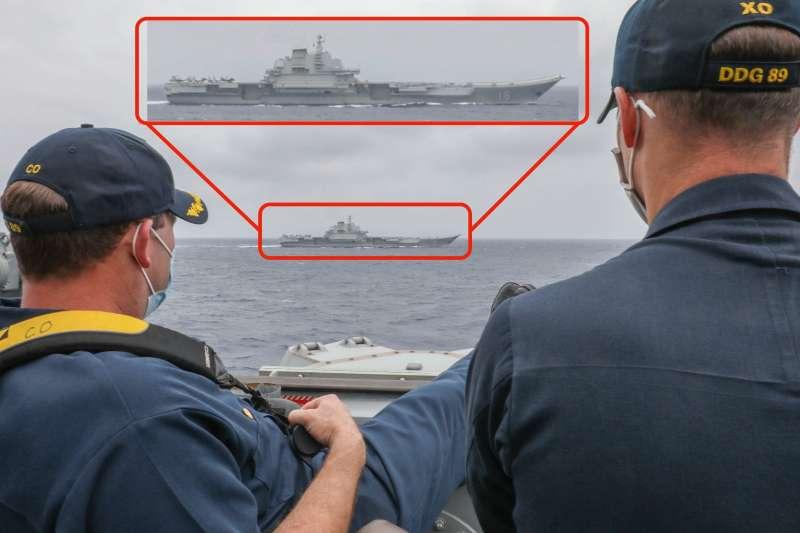 美國海軍日前發佈的照片顯示,美軍的馬斯廷驅逐艦4日在台灣東面海域近距離跟監中國人民解放軍的遼寧艦,馬斯廷號的艦長甚至翹著腳遠眺共軍航母。(美國海軍官網,風傳媒將遼寧號格放後製)