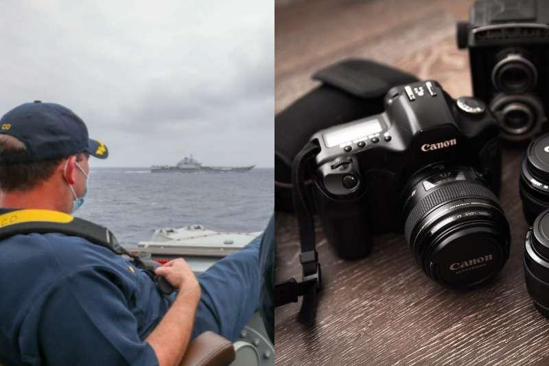 資深攝影師孫瑋芒12日分析,這張翹腳監視照顯示美軍如何藐視遼寧艦,甚至讓1台佳能(Canon)相機成為美國海軍羞辱中國海軍的強力武器。(資料照,取自美國海軍官網、Pixabay/影像合成:風傳媒)