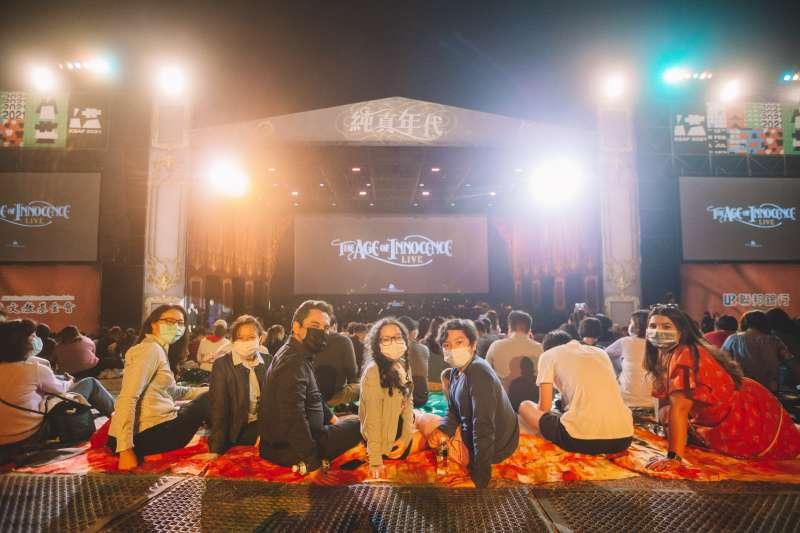 沒有椅子的音樂會,高雄草地音樂會,第二場演出經典電影《純真年代》。(圖/高雄市文化局提供)