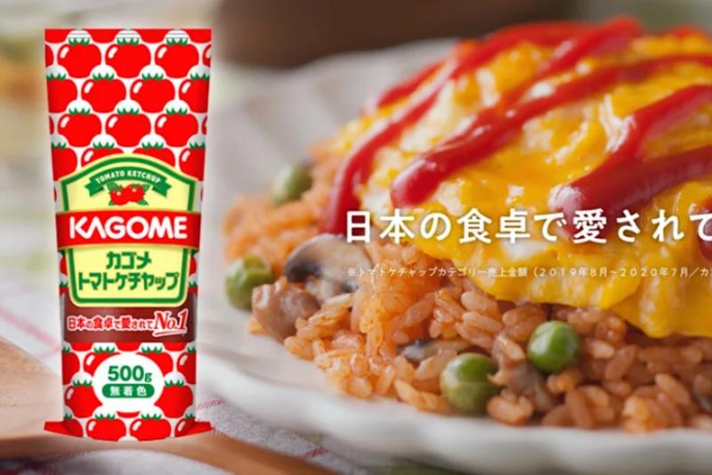 日本可果美公司將停用新疆番茄(圖/取自日本可果美官網 https://www.kagome.co.jp)