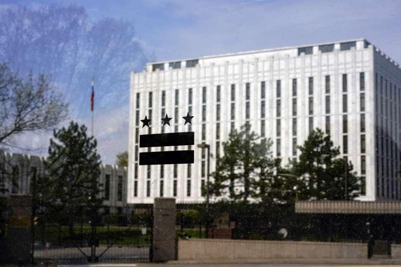 俄羅斯駐美國大使館(AP)