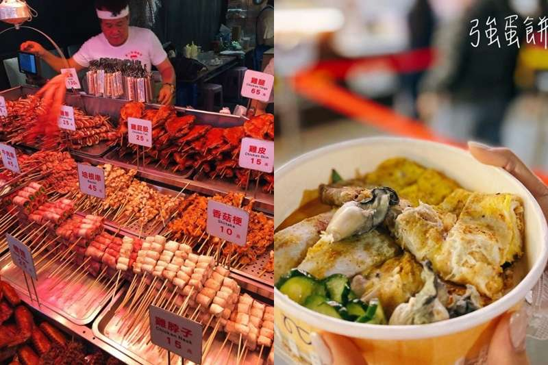 花蓮東大門夜市暗藏超多平民美食!(圖/取自kuokasei@instagram、eating._.aw@instagram)