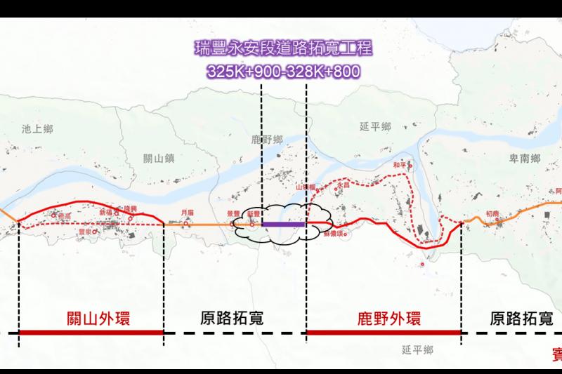 台9線將花東景觀大道計畫台東段路線規劃圖。(公路總局提供)