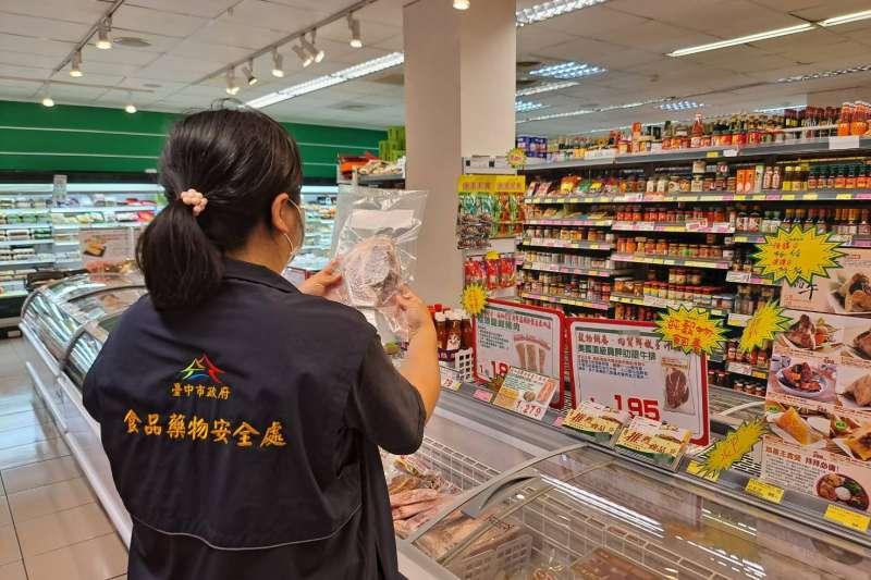 台中市食品藥物安全處抽驗連鎖超市肉品,驗出萊劑超標的美國冷藏牛腱產品。示意圖。(資料照,台中市政府提供)