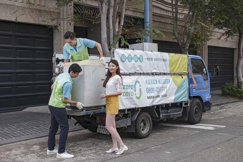 享受輕鬆免搬運的到府回收服務,還能抽豪禮(圖/zero zero提供)