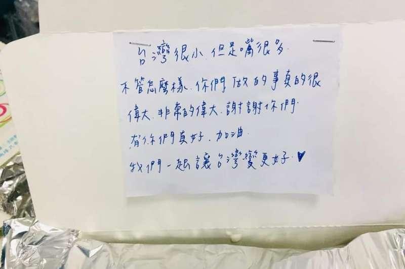 20210420-有76行者團隊成員在臉書發表長文,寫下一路至今的感受,坦言這段「旅程」令他此生都忘不了。(取自76行者遺體美容修復團隊臉書)