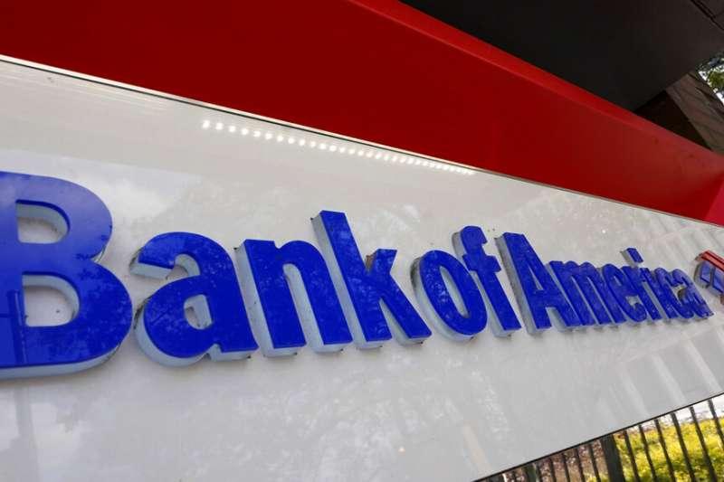 美國銀行(Bank of America)第一季度該行整體消費者支出為其有史以來最高水平。(AP)