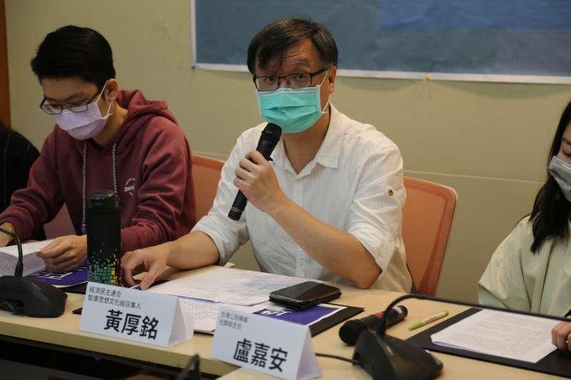 經民連智庫文化組召集人黃厚銘表示,《重點領域條例》透過經費、政策誘導著重特定領域,是國家跟產業一起干涉大學自治。(經民連提供)