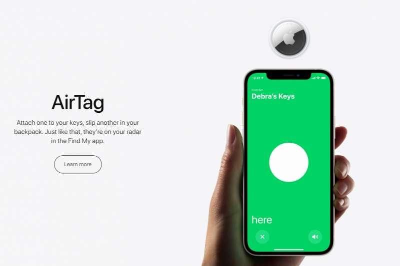 蘋果新品發表會除了紫色iPhone12超燒,還新推出了健忘救星「AirTag」。(圖/取自Apple官網)