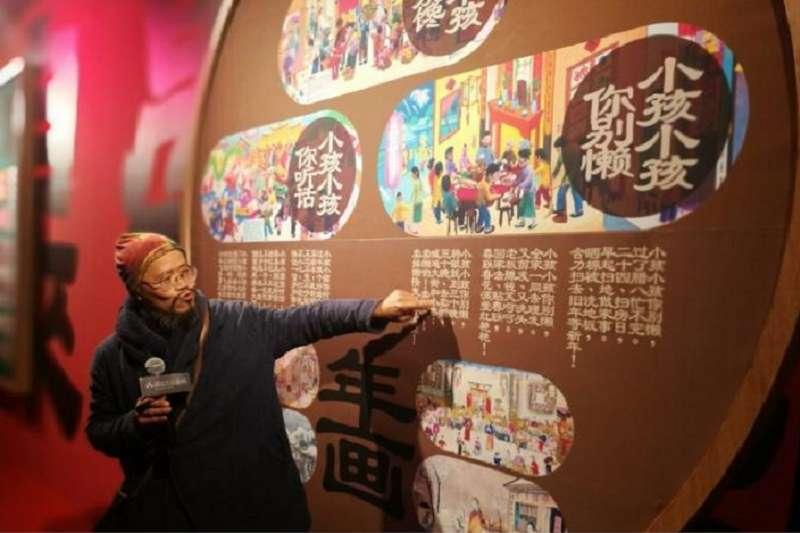 漢聲講解過年的傳統民俗。(中新網)