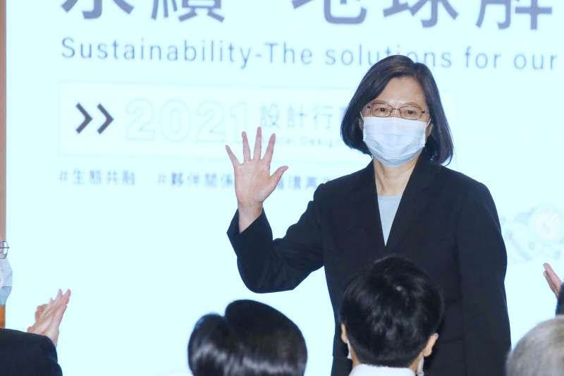 20210422-總統蔡英文22日出席「AIC 年度創新論壇」暨「 永續。地球解方:2021設計行動高峰會」開幕儀式。(柯承惠攝)