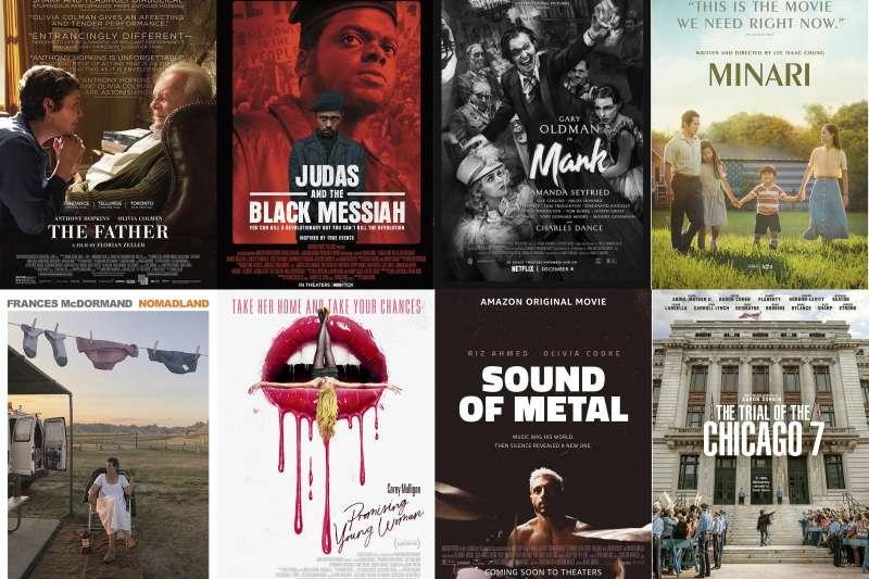 2021奧斯卡:入圍最佳影片的8部電影。(AP)