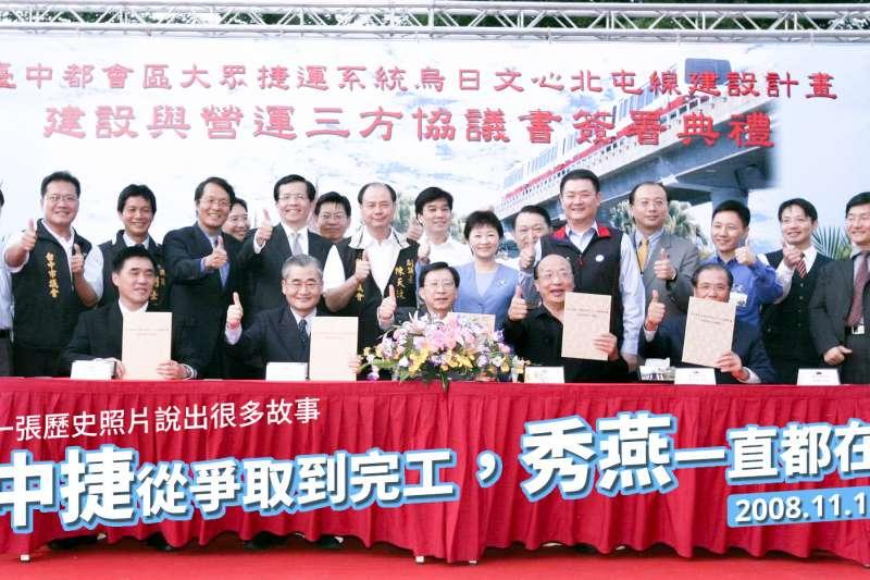 一張老照片,劍聖盧秀燕市長在擔任立委時期就開始參與推動台中捷運的歷程。(圖/台中市政府提供)