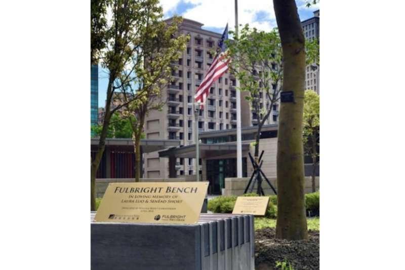 美國在台協會(AIT)將園區內的一張長椅命名為傅爾布萊特長椅,以紀念2名在太魯閣號事件中罹難的美籍傅爾布萊特英語教師。(取自AIT網站)