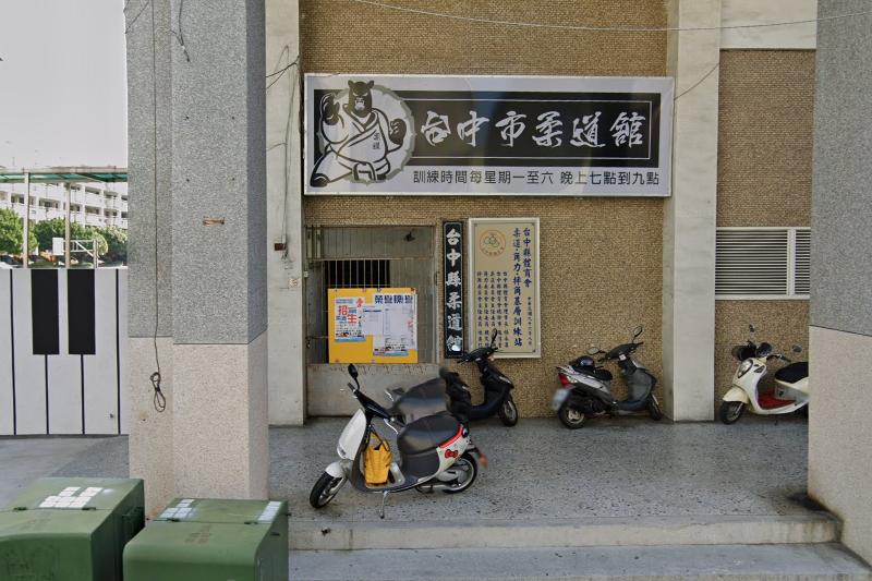 台中市7歲男童學柔道時,遭教練及學長重摔20多次昏迷性命垂危。何姓教練遭羈押禁見。(圖/取自GOOGLE街景)