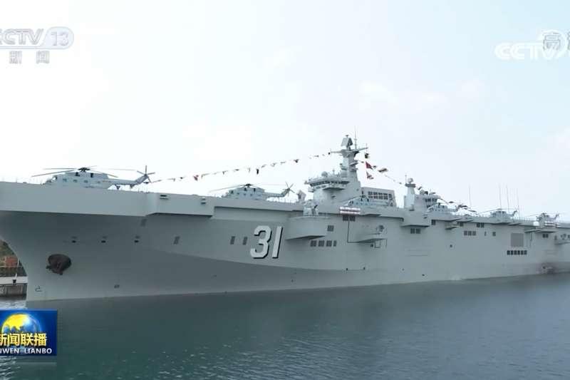 戰略學者認為,在南海啟用主戰艦艇,顯示中國海權為「北守南攻」。圖為075型兩棲攻擊艦海南艦。(資料照,取自央視)