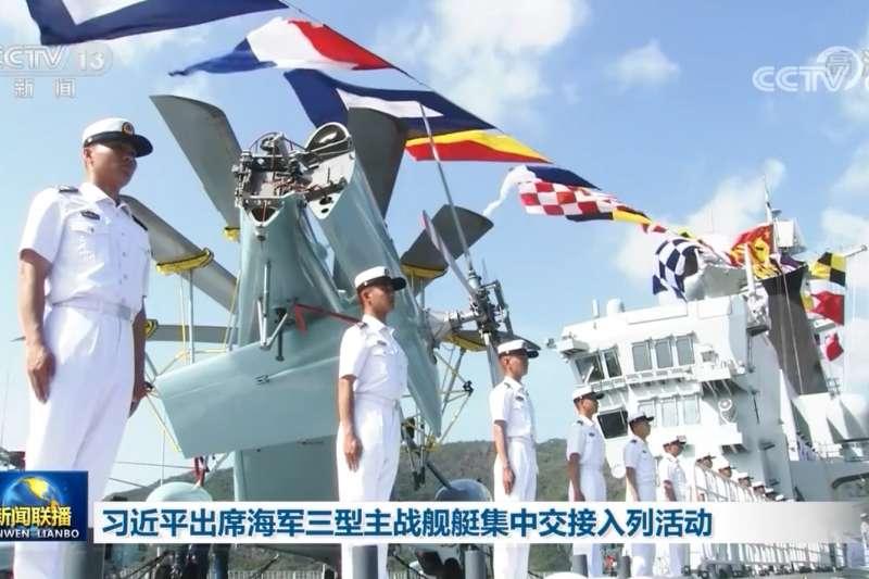 2021年4月23日在海南三亞軍港交接入列的094A型彈道飛彈核子潛艦長征18號、055型飛彈驅逐艦大連艦、075型兩棲攻擊艦海南艦。(翻攝央視)