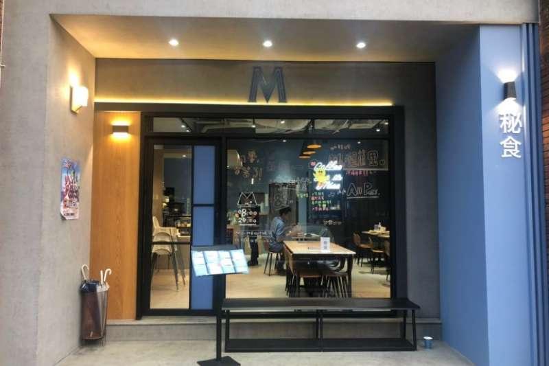 秘食COFFE希望能讓來店的朋友,擁有一個舒適、放鬆的空間。(圖/秘食COFFE提供)