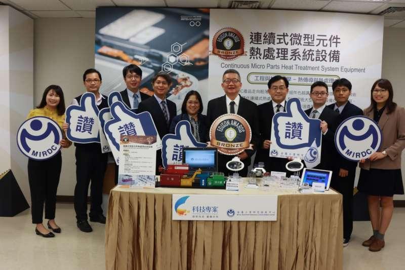 金屬中心今年以「連續式微型元件熱處理系統設備」榮獲愛迪生獎銅獎。(圖/金屬中心提供)