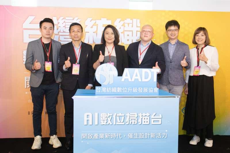 「台灣紡織數位升級發展協會」今年四月正式成立。(圖/台灣紡織數位升級發展協會)