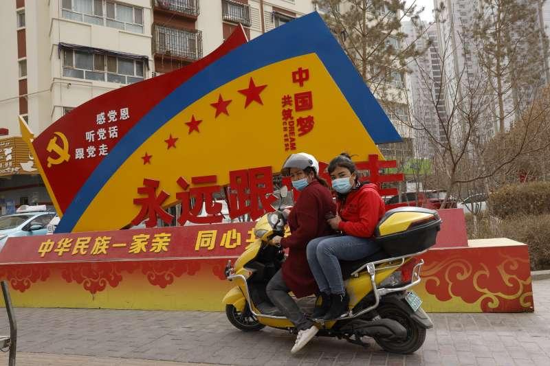 2021年,中國新疆(AP)