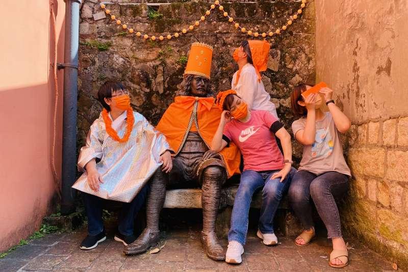 一起來玩變裝橙色趴,「橘」國歡騰拿限量好禮。(圖/新北市淡水古蹟博物館提供)
