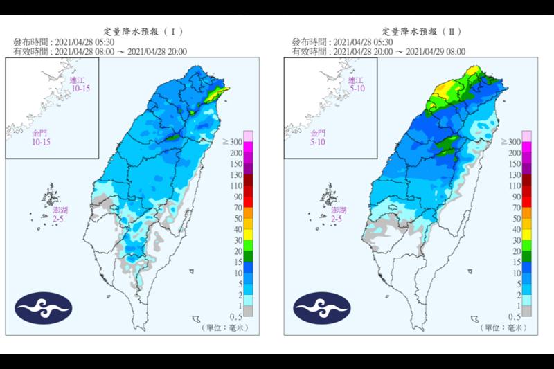 28日台灣預計降雨量。(圖/中央氣象局提供)