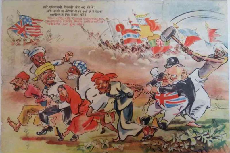 20210430-日本大東亞共榮圈的宣傳,對痛恨種族隔離制度剝削的黑人相當管用。(作者提供)