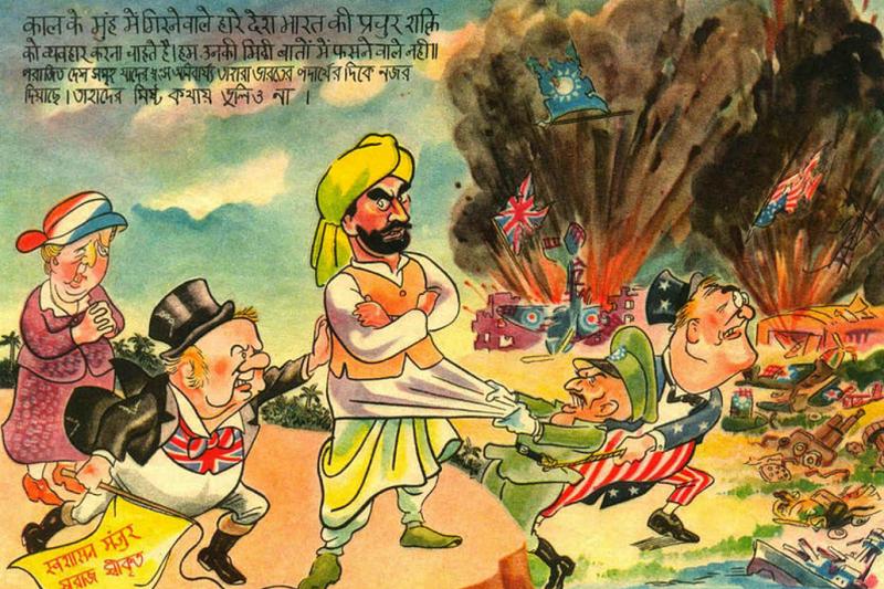 20210430-當然跳脫中華民國的本位主義,二戰時的日本確實為許多有色人種視為「解放者」,如這張針對印度民族主義者的海報中,蔣中正就被塑造成「白人的傀儡」。(作者提供)