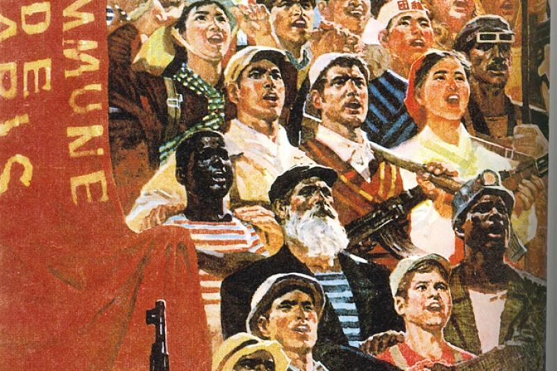 20210430-只有主張徹底顛覆歐美資本主義的毛澤東,才能滿足黑人民族運動者的想像。(作者提供)