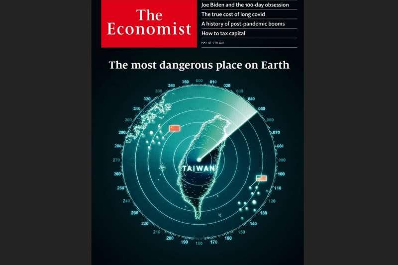 最新一期《經濟學人》封面:地球上最危險的地方。