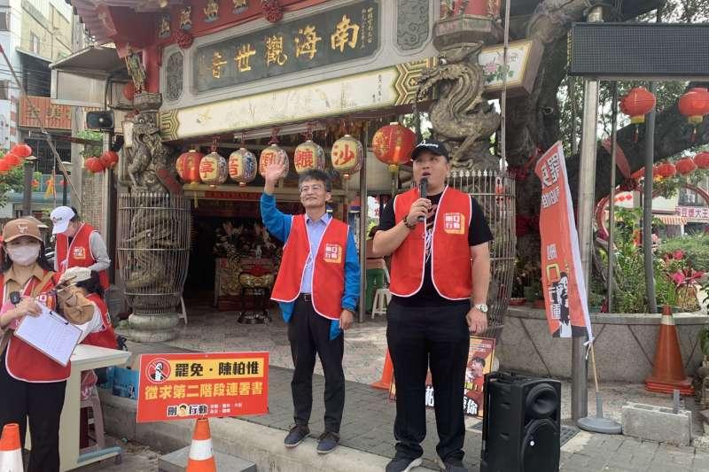 蘇偉碩(左)日前仍赴沙鹿聲援「刪Q行動」。他反駁陳柏惟把自己的罷免案和台灣未來連結的說法。(資料照,刪Q總部提供)